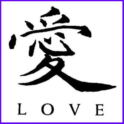 You can order Chinese Love Wood Mounted Rubber Stamp