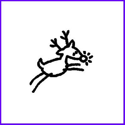 You can order Little Rudolph Foam Mounted Cling Stamp was £2.50